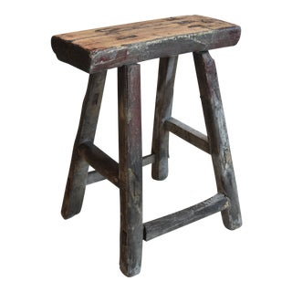 Primitive Handmade Elm French Farmhouse Stool Bench For Sale