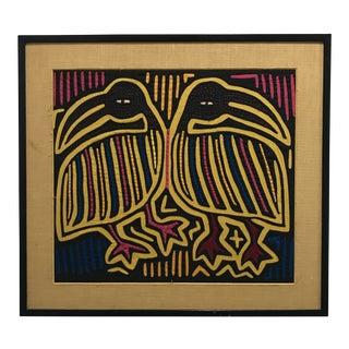 Framed Vintage Mola Applique Textile Depicting Birds For Sale