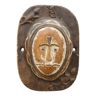 African Primitive Kwele Mask For Sale