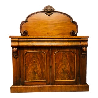 19th Century Antique Flame Mahogany Sideboard For Sale