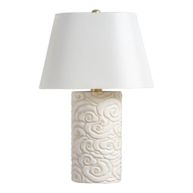 Cloud Design Table Lamp - Cream Lacquer by Robert Kuo For Sale