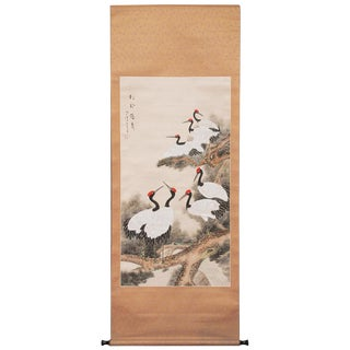 1960s Vintage Shōwa Era Large Japanese Seven Cranes Silk Scroll Painting For Sale