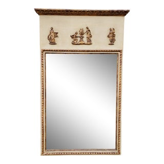 Vintage Neoclassical Style Giltwood Mirror For Sale