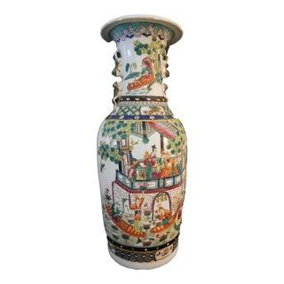 Vintage Porcelain Famille Verte Vase W/ Peacocks /Figures For Sale