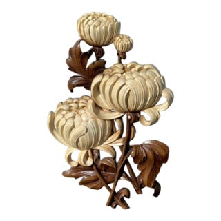 Mid 20th Century Syroco Chrysanthemum Wall Art For Sale