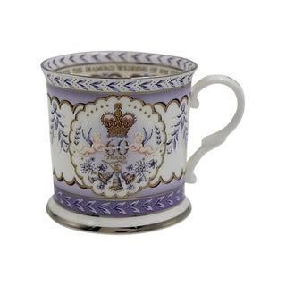 Queen Elizabeth 60th Anniversary Cup