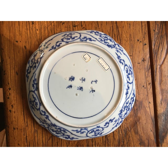 Ceramic Edo Period Blue & White Japanese Dishes With Chenghua Marks - Set of 3 For Sale - Image 7 of 8