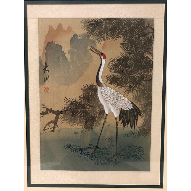 Asian Asian Cranes Watercolor on Silk For Sale - Image 3 of 8