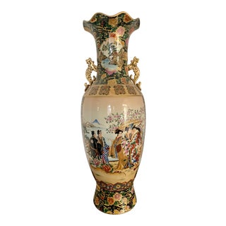 Late 20th Century Gold Oriental Vase For Sale