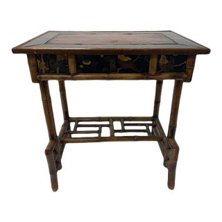 Chinoiserie Bamboo Bar/Console Table For Sale