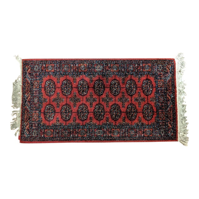 "Karastan Bokhara Rug (2'-2"" X 4'-0"") For Sale"