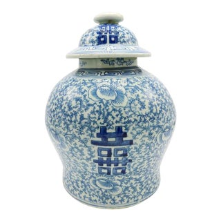 Blue & White Porcelain Double Happiness Chinoiserie Lidded Temple Jar For Sale