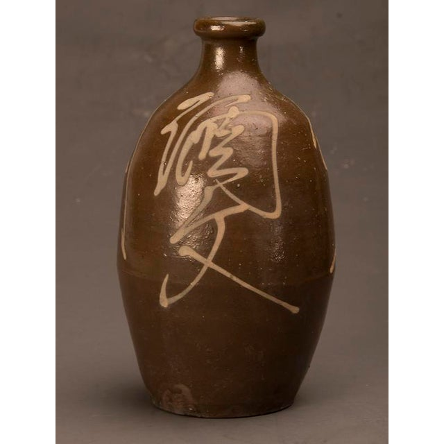 Ceramic A trio of hand-made earthenware saki jars from Japan c. 1900 For Sale - Image 7 of 10
