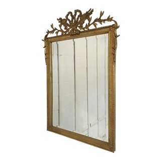 "Carvers' Guild ""the French Hunt"" Mirror For Sale"