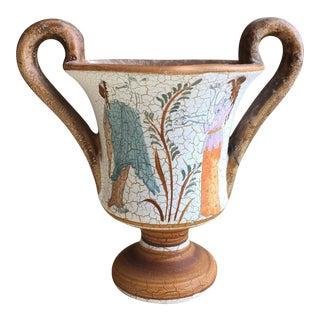Grecian Museum Replica Art Cup For Sale