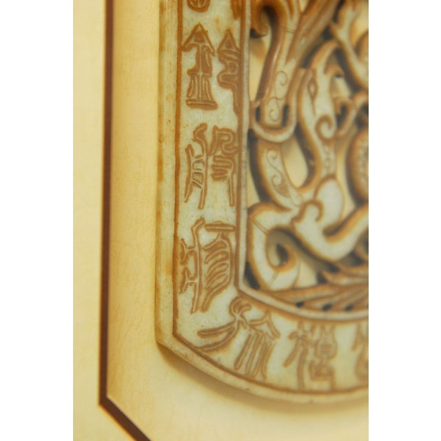 Archaic Qin-Style Stone Carvings - A Pair - Image 3 of 7