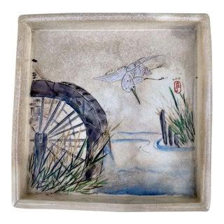 Vintage Satsuma Porcelain Soy Sauce Condiment Dish Plate W/ Diving Crane Motif For Sale