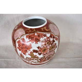 1970s 1970s Japanese Imari Porcelain Gold, Red Decorative Bowl Preview