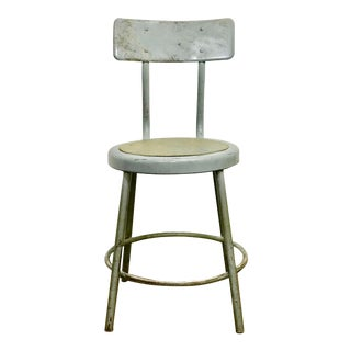 1940's Industrial Machine Age Shop Stool For Sale