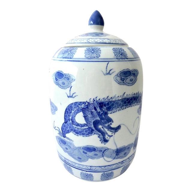 'Flying Dragon' Blue & White Ginger Jar - Image 1 of 6