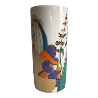 Mid-Century Modern Rosenthal Studio Line Vase