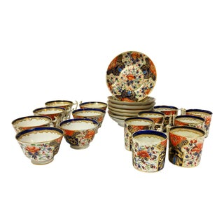 Royal Crown Derby Hand-Painted Fine Bone China, 7 Demitasse Cups and 7 Coffee Cups and Saucers, With the Mark of 1782-1825