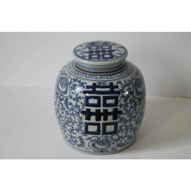 Chinese Double Happiness Ginger Jar - Image 3 of 3