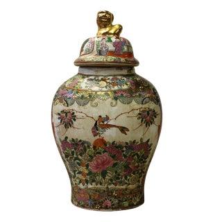 Chinese Oriental Famille Rose Porcelain People Scenery Flat Jar