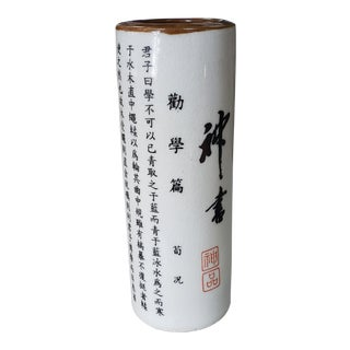 1970 Chinese Qianlong Style Porcelain Calligraphy Motifs Brush Pot For Sale