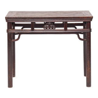 19th Century Chinese Forever Wine Table For Sale