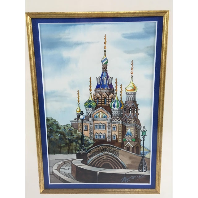 This finely detailed watercolor is of a Russian cityscape. Circa 1980.