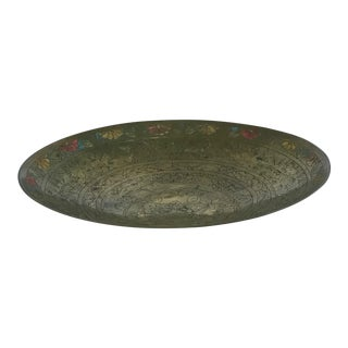 Vintage Mid Century Etched Brass Bowl For Sale