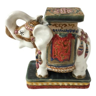 Miniature Elephant Garden Stool