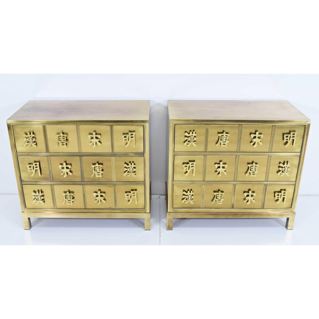 "Mastercraft ""Four Dynasty's"" Brass Veneer Commode Nightstands Chests - a Pair For Sale - Image 10 of 13"