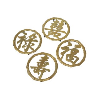Vintage Brass Bamboo Asian Symbols Good Luck Trivets or Wall Hangers - Set of 4 For Sale