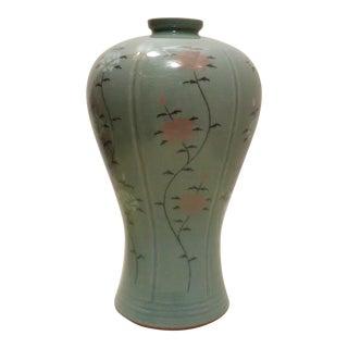 Vintage Korean Celadon Green Ma Byeung Vase