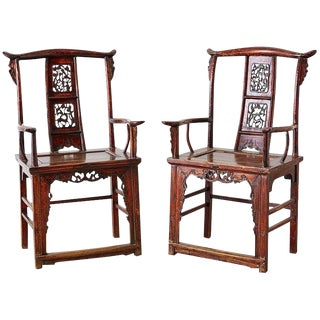 Pair of Chinese Elm Yoke Back Officials Hat Chairs For Sale