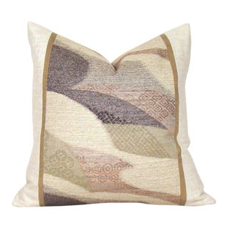 Abstract Handwoven Japanese Raw Silk Obi Pillow Cover