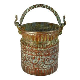 Small Moorish Pail With Brass Handle