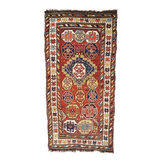 Late 19th Century Funky Kurdish Rug - 4′11″ × 9′6″ For Sale