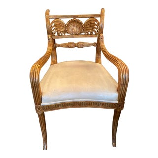 Maitland Smith Gold Chair Shell With Leather Seat For Sale
