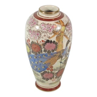 Japanese Peacock Vase For Sale