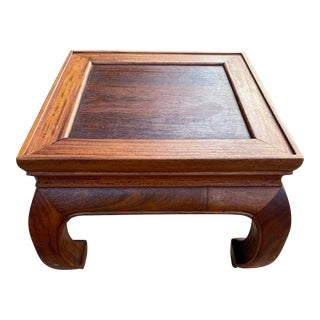 Vintage Early 20th Century Mahogany Chinese Square Side Table For Sale