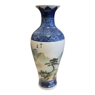 Vintage Asian Pottery Vase