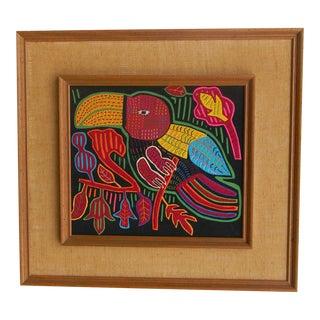 Vintage Framed Mid-Century Modern Kuna Mola Colorful Bird Textile Art For Sale