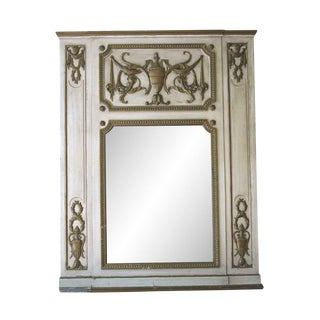 Waldorf Astoria Carved Tan Wooden Overmantel Mirror For Sale