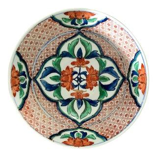 Hand-Painted Porcelain Imari Bowl