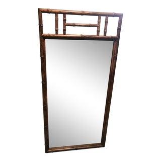 Henredon Bamboo Wall Mirror