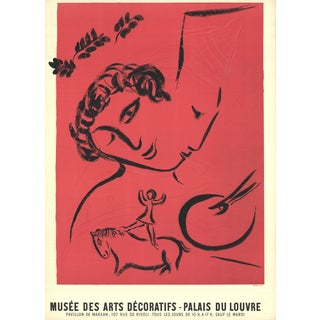 Marc Chagall, the Painter in Rose, 1959, Edition: 500, Lithograph For Sale