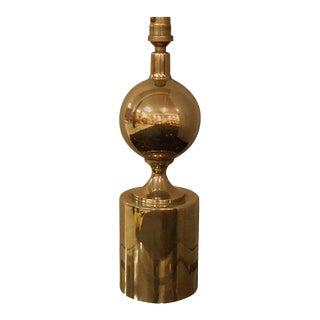 Chic petite Maison Barbier Steel Lamp, France, 1970's - Ipso Facto For Sale